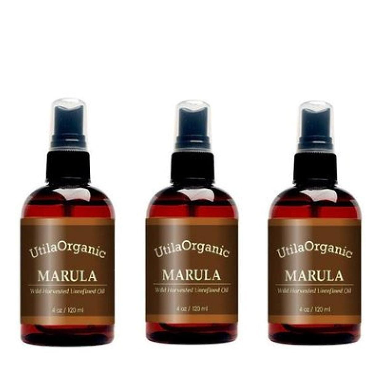 荒涼とした段階分注するお得な3本セット 未精製 マルラオイル 120ml Marula Oil 100% pure and natural 【並行輸入品】