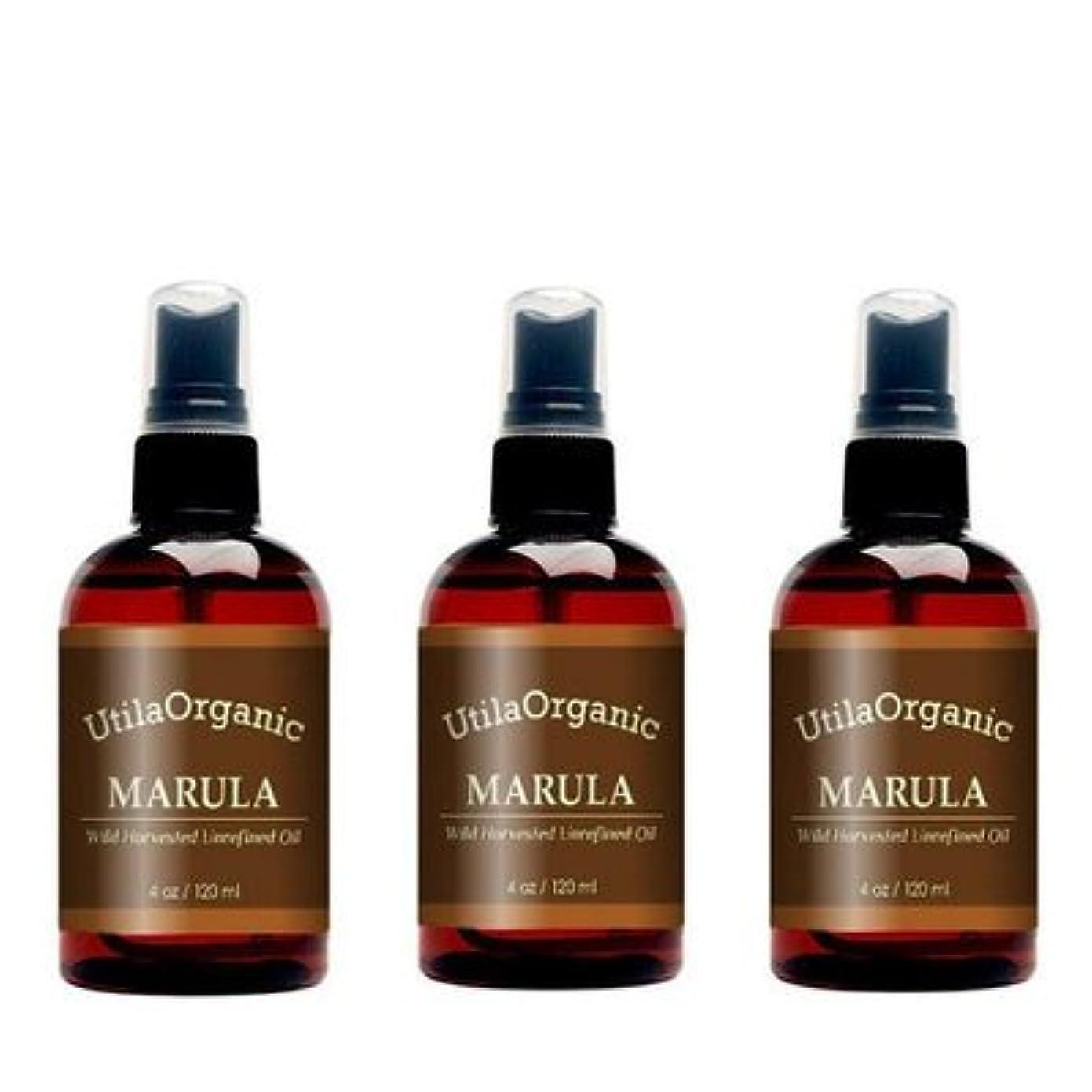 鉛八百屋田舎者お得な3本セット 未精製 マルラオイル 120ml Marula Oil 100% pure and natural 【並行輸入品】