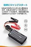 Anker Roav ジャンプスターター Pro (6.0Lまでのガソリンエンジン車・3Lまでのディーゼル車に対応)【 最大電流 800A / モバイルバッテリー機能 / 安全保護システム / コンパス機能 / LEDフラッシュライト搭載 / 専用ケース付属】