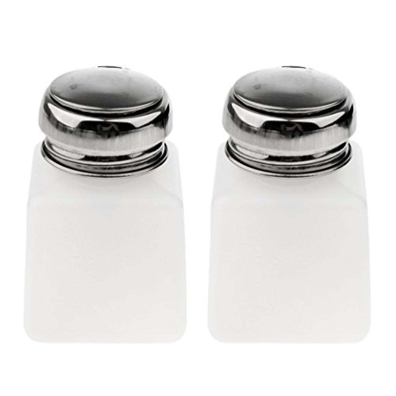 飢略奪カブエッセンシャルオイル、ローション、リキッドソープに最適なホワイトスクエアボトルステンレススチールパンプス(2パック) - 100ミリリットル