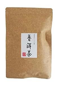 ぷうあるちゃ(プーアル茶)100g(5g×20バッグ)原産国:中国雲南省(強熟成茶)生産国:日本