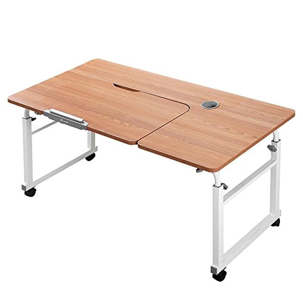 酸化する矛盾する採用LJHA zhuozi 折りたたみテーブル/調節可能な長さ/高さ調節可能/折りたたみコンピュータテーブル/怠惰な人テーブル/ブックデスク/多目的テーブル (サイズ さいず : 80*60CM)