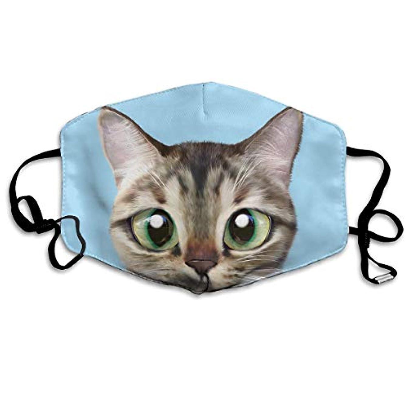 読書考える天才Morningligh Cute Cat (11) マスク 使い捨てマスク ファッションマスク 個別包装 まとめ買い 防災 避難 緊急 抗菌 花粉症予防 風邪予防 男女兼用 健康を守るため