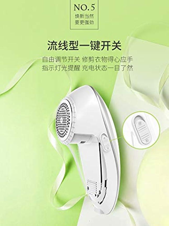 契約ネットスーツHHCQ 毛玉取り除くツール 工具 USBインタフェースカード 衣類パーソナルケア 洗濯