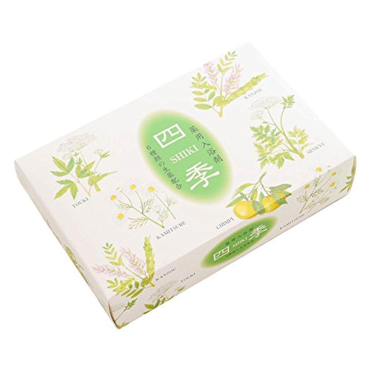 薬用入浴剤 四季25g×5包
