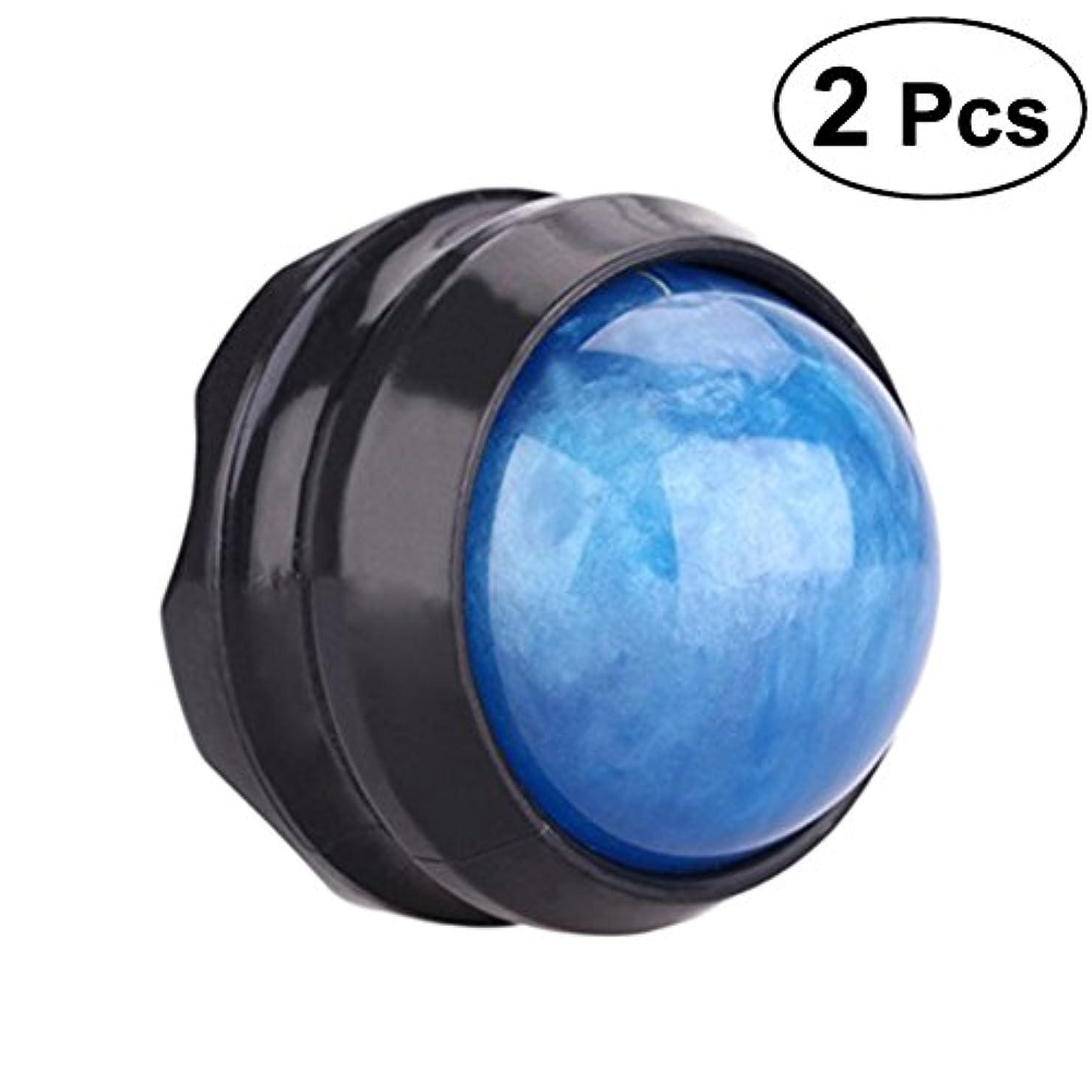 電気笑いチェスHealifty マッサージ ボール リラックスボール ローラー  足 ほぐし 健康器具 血行促進 頭痛 浮腫み解消 疲労回復 360度回転 2個入(青)