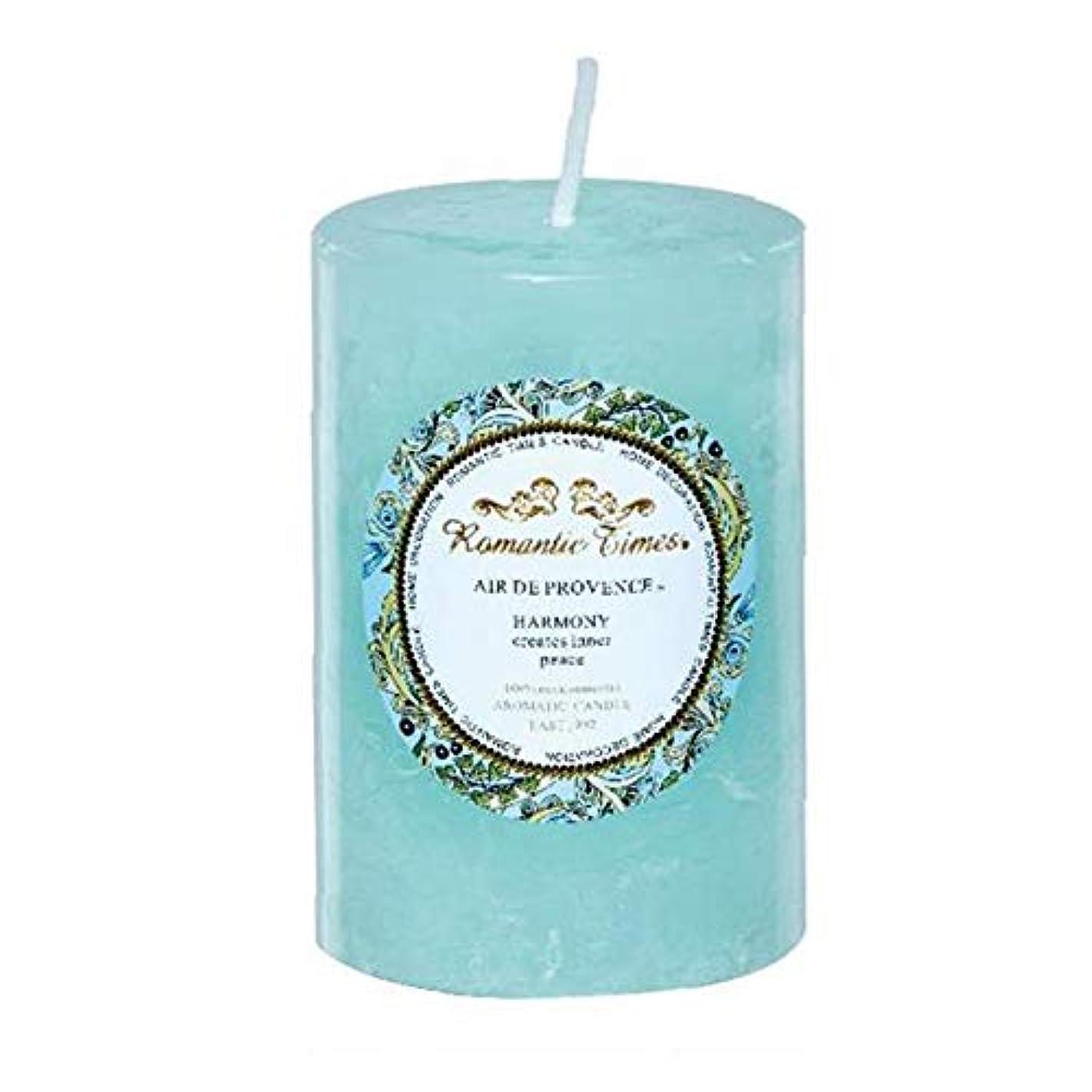 オークション延ばす左クリスマスキャンドル、家庭光のバスルームには装飾的な芳香入浴瞑想を香りの香り,M3