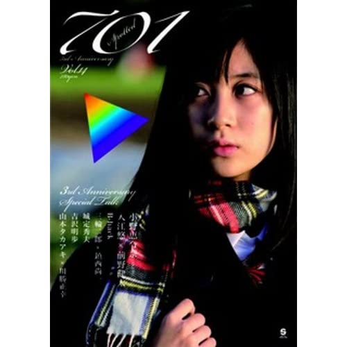 SPOTTED701/VOL.14