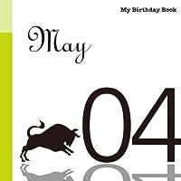 5月4日 My Birthday Book