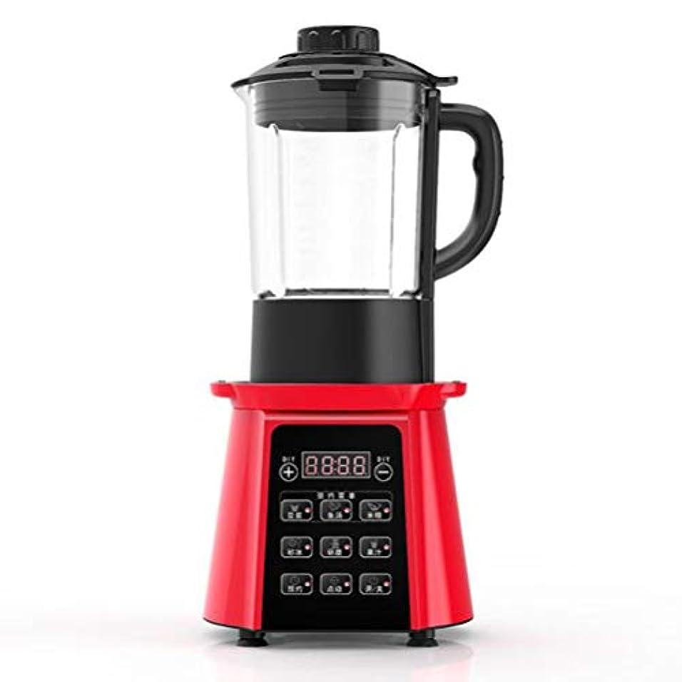 想定不正確熱心ミキサー自動加熱壊れた壁機滑らかな砂パーソナルポータブル多機能1.75リットル大容量家庭用豆乳ひき肉スムージー食品調理機, Red