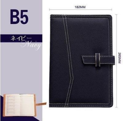 おしゃれなシステム手帳 ビジネス 日記 メモ帳 B5 手帳 ...