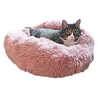 犬用ベッド猫用ベッド高級ふわふわ自己温暖化ペットベッドラウンドドーナツ型アンチスリップバック屋内枕カドラークッション中小ペット用