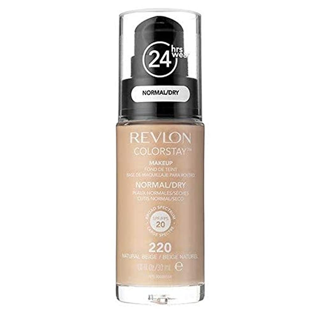 フラグラント噂欺く[Revlon ] レブロンカラーステイ基盤ノルム/ドライNatベージュ30ミリリットル - Revlon Color Stay Foundation Norm/Dry Nat Beige 30ml [並行輸入品]