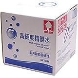サンエイ化学 高純度精製水 純水 20L×1箱 コックなし 【スチーマー 加湿器 CPAP 呼吸器 美顔器 エステ 歯科】