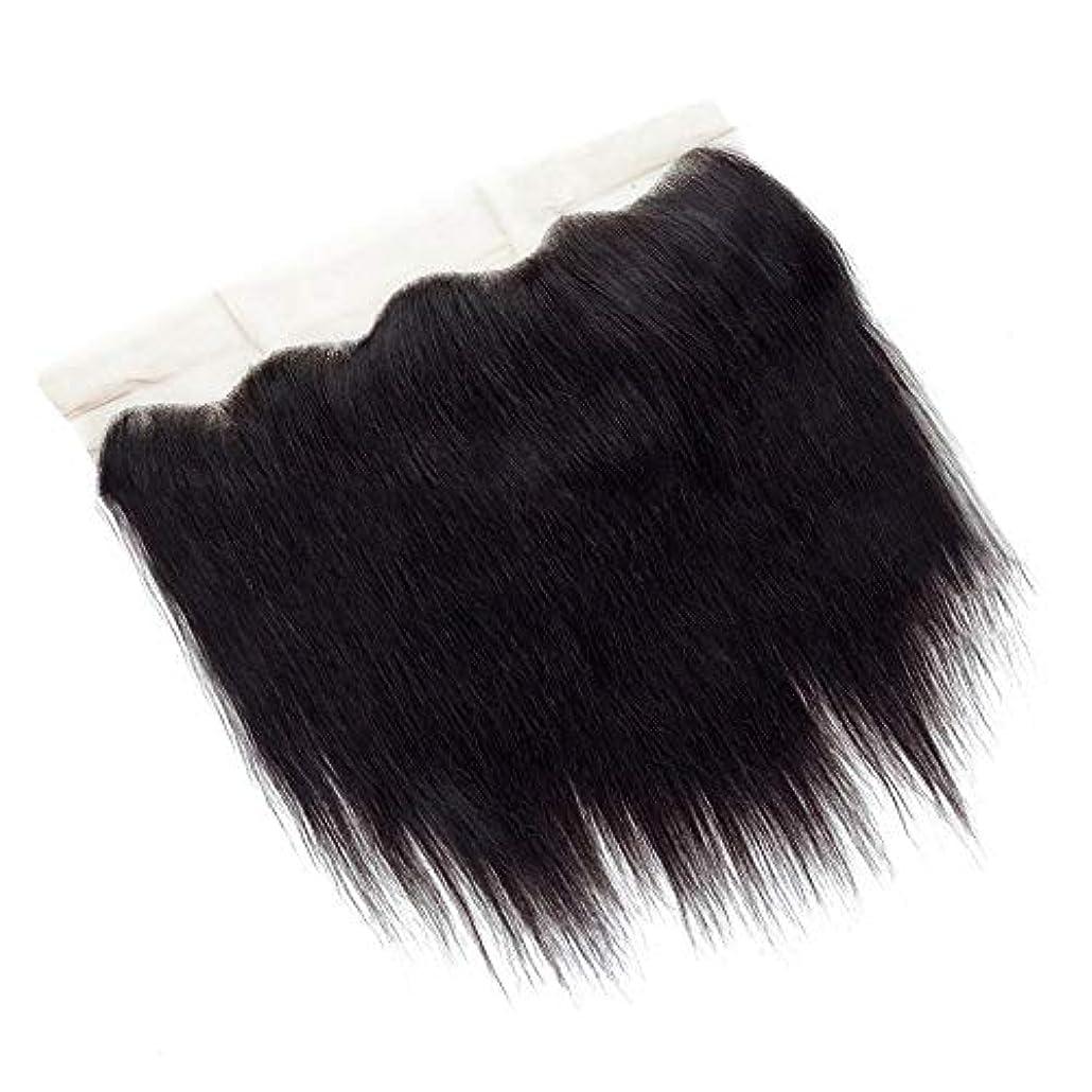 リーフレット気楽な隠されたWASAIO ブラジルのレースの前頭閉鎖の人間の毛髪延長の自然な色 (サイズ : 20 inch)