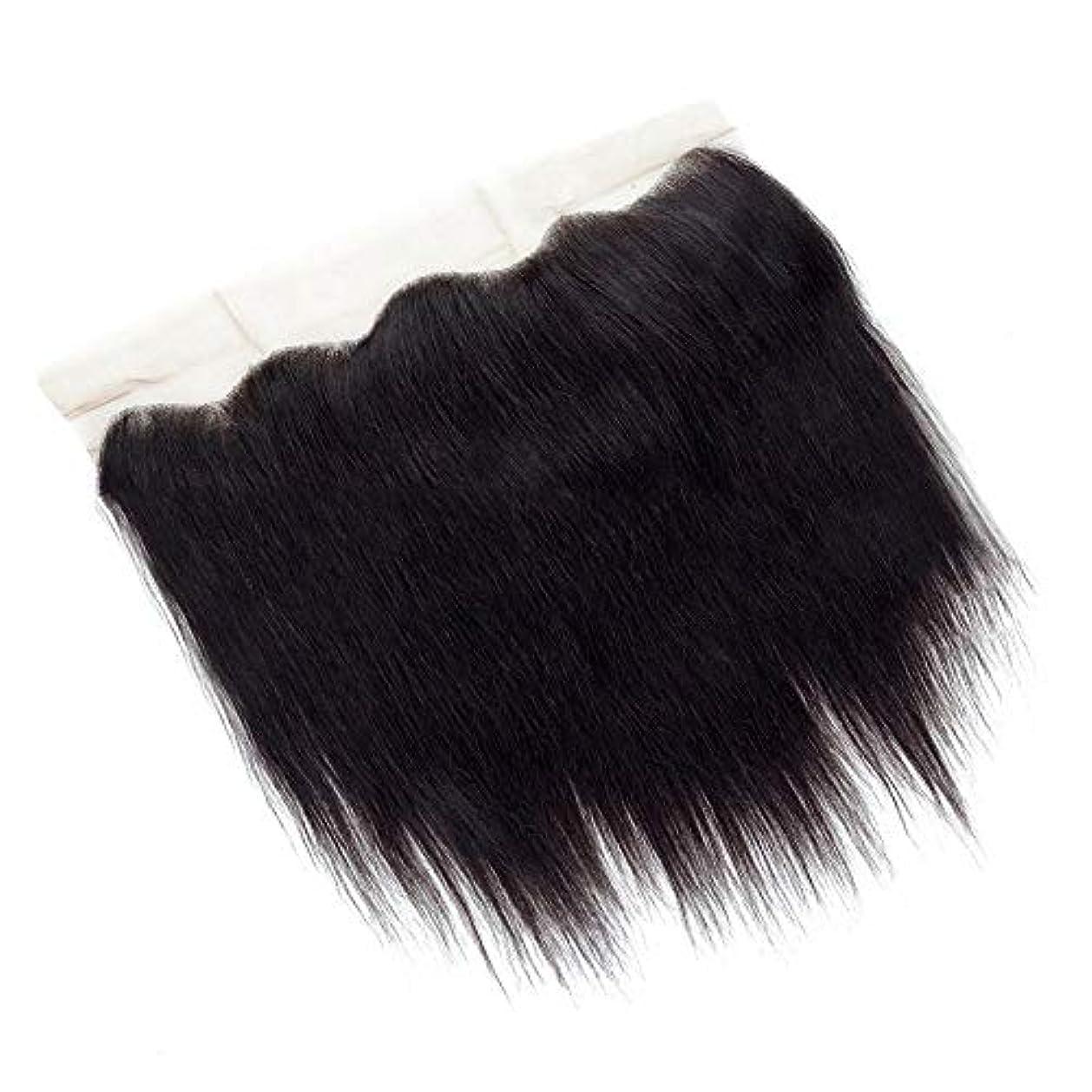 誘惑便益毒性WASAIO ブラジルのレースの前頭閉鎖の人間の毛髪延長の自然な色 (サイズ : 20 inch)