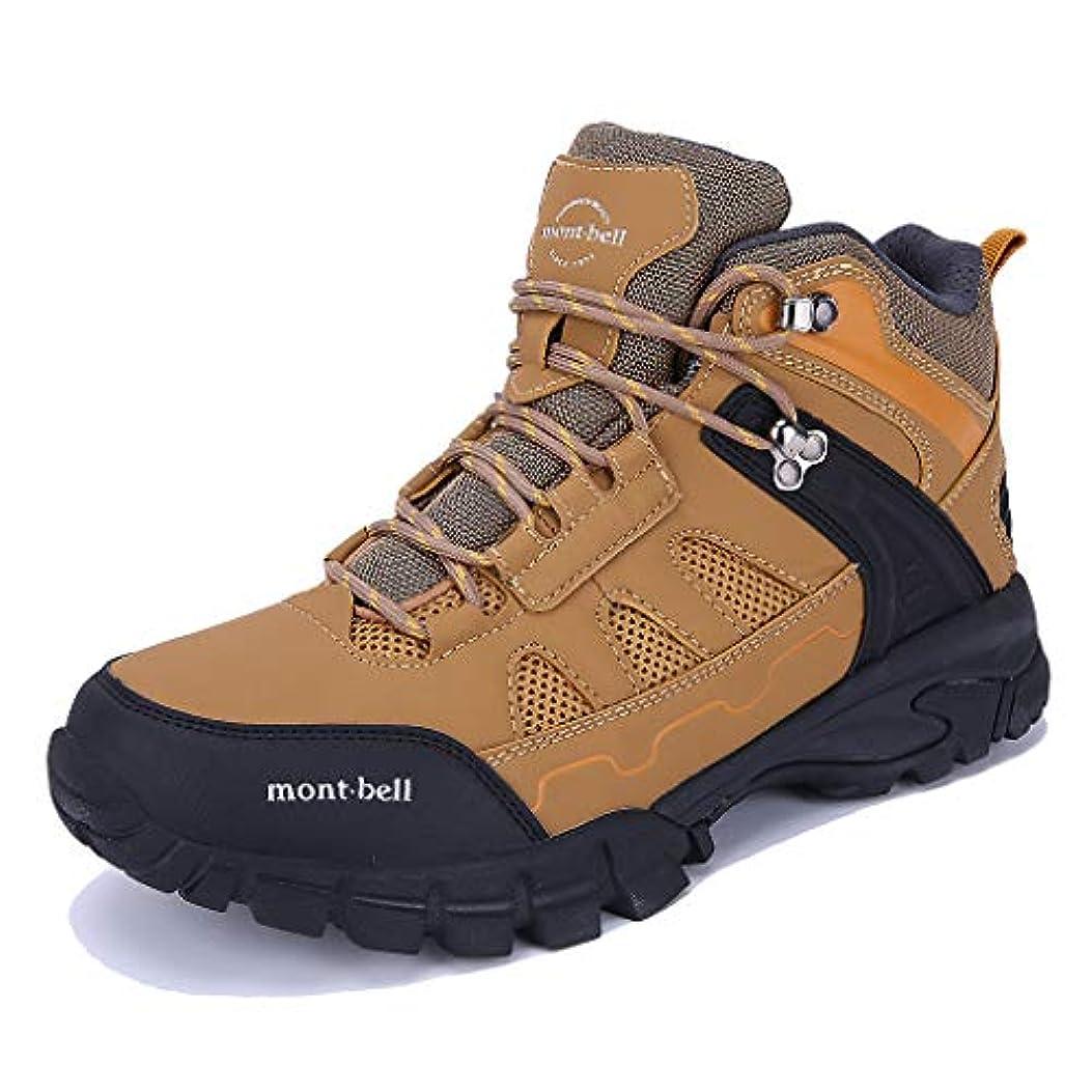 話すどのくらいの頻度で茎[モンベル] Men`s Maison Trekking shoes メンズトラッキングシューズ (並行輸入品)
