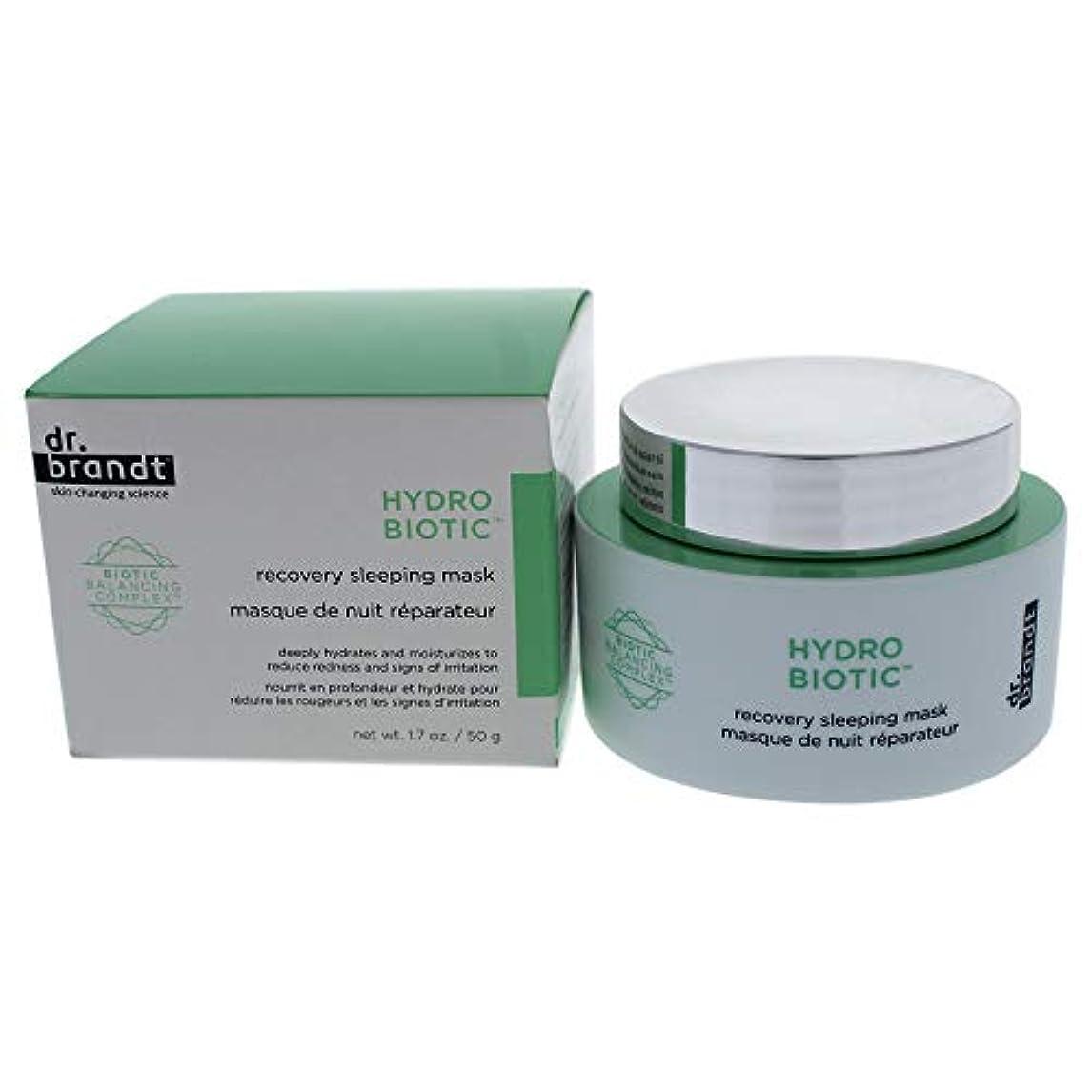 麺組み立てる薄いですドクターブラント Hydro Biotic Recovery Sleeping Mask 50g/1.7oz並行輸入品