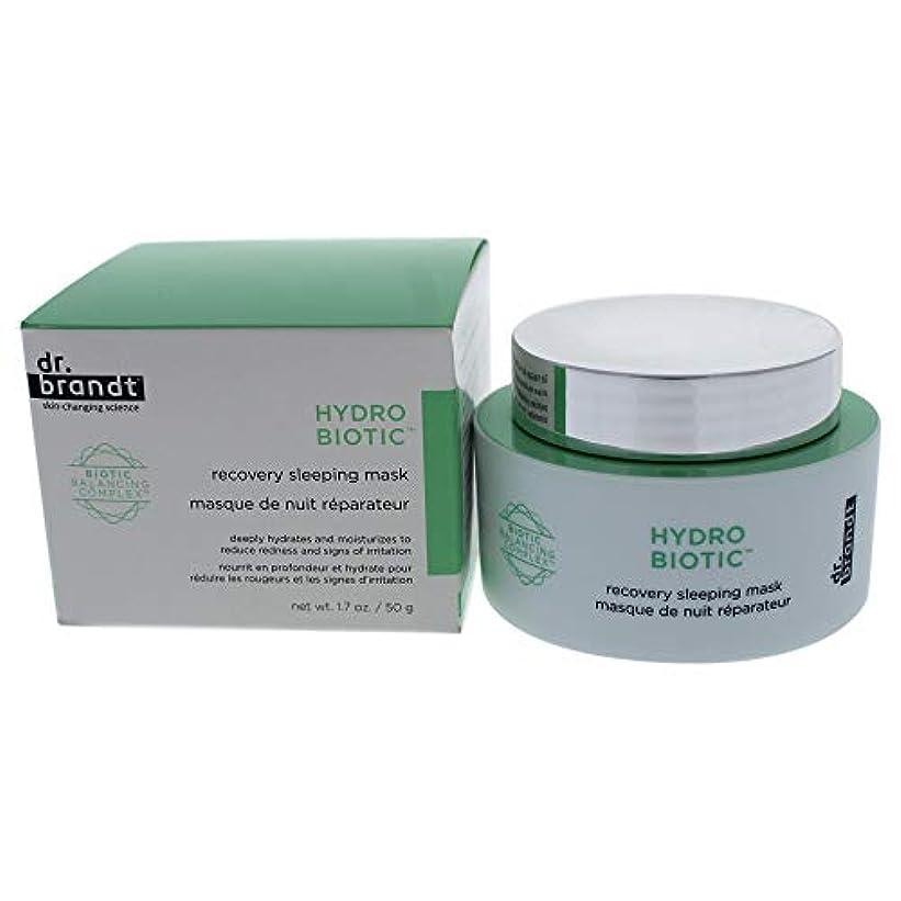 移行する水星聞くドクターブラント Hydro Biotic Recovery Sleeping Mask 50g/1.7oz並行輸入品