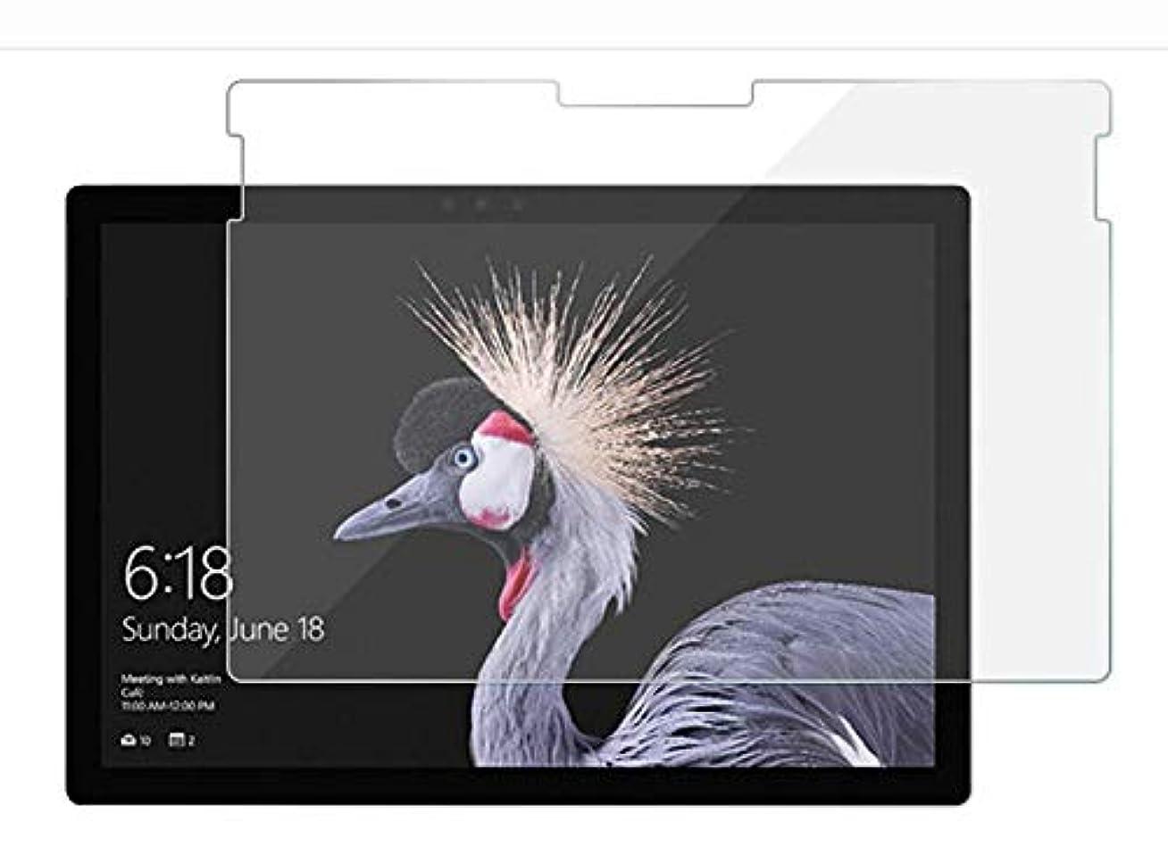 横たわるまだ水星【LIHOULAI】Microsoft Surface Pro 6 専用ガラスフィルム 液晶保護強化ガラスフィルム 硬度9H 高透過率 自己吸着 保護シート