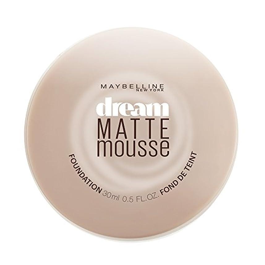 飢饉活性化する軽蔑するMAYBELLINE Dream Matte Mousse - Honey Beige (並行輸入品)
