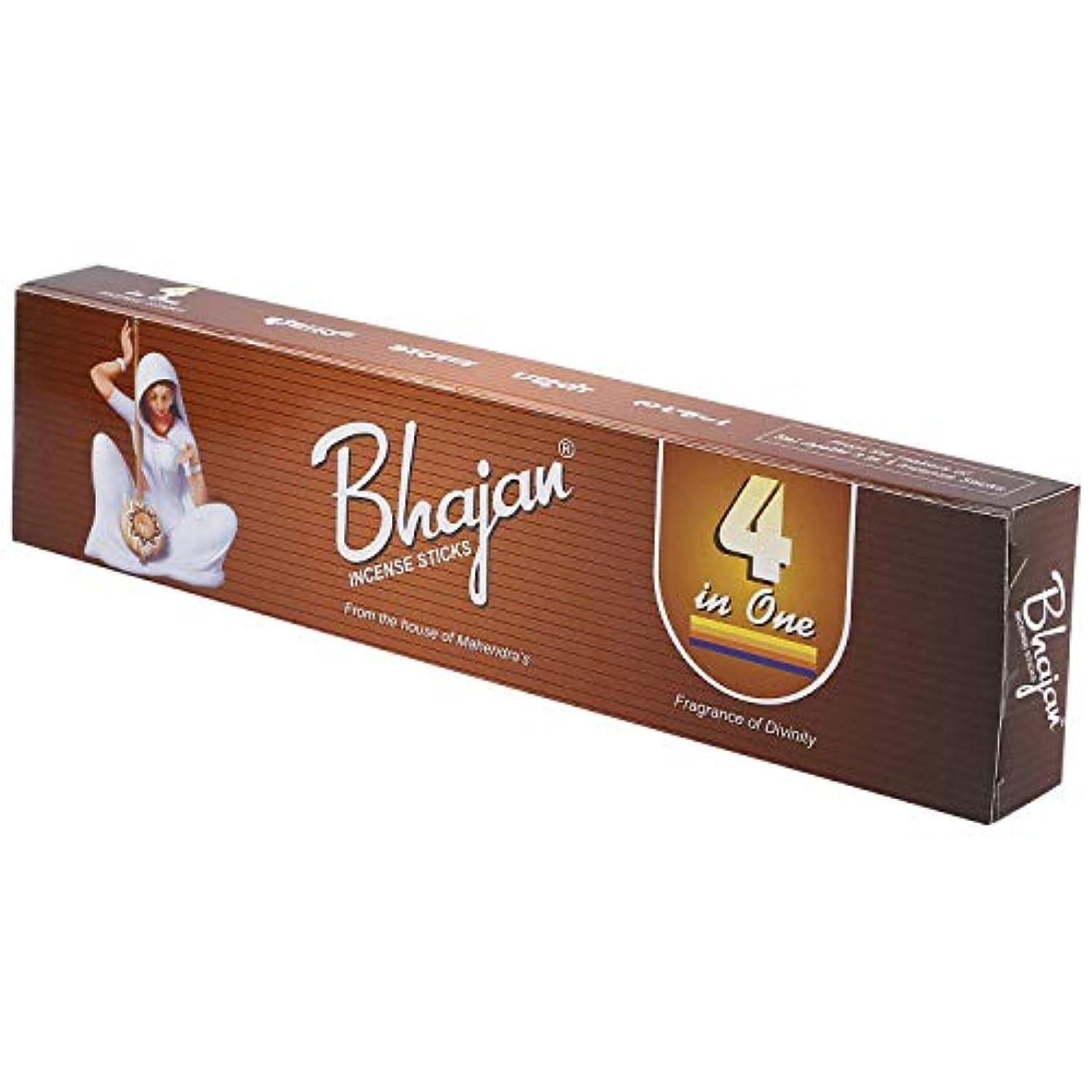 ロッカー料理聖歌Mahendra's Bhajan 100 (4in1) Incense Sticks - 4 Box Combo with Free Perfume Bag