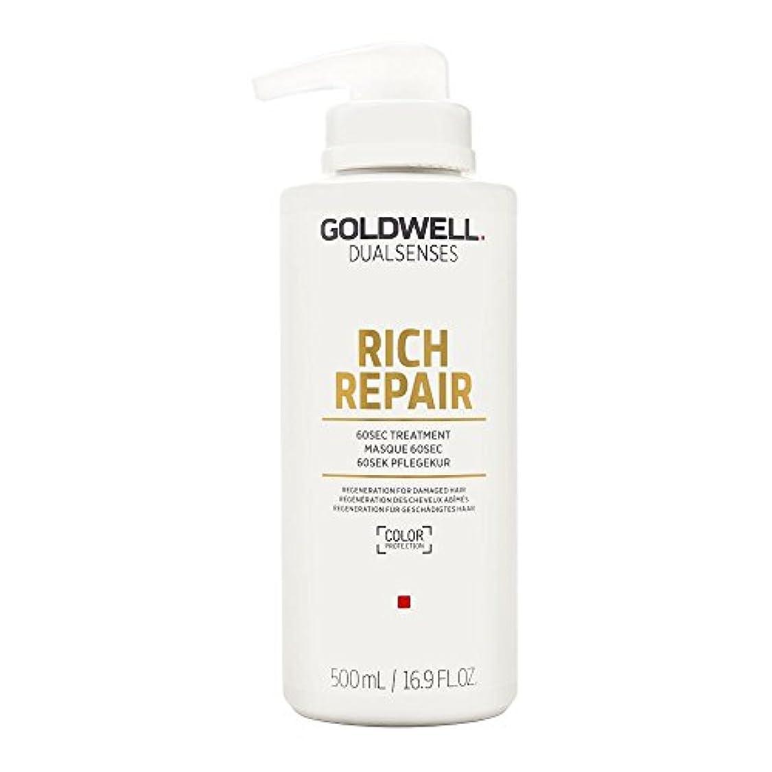 クリーム良い理由ゴールドウェル Dual Senses Rich Repair 60Sec Treatment (Regeneration For Damaged Hair) 500ml/16.9oz並行輸入品