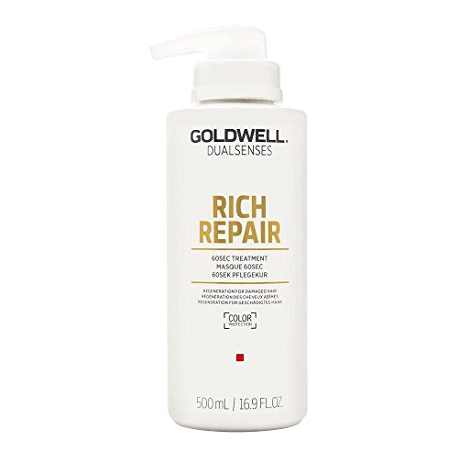 カプラー刈り取る芸術ゴールドウェル Dual Senses Rich Repair 60Sec Treatment (Regeneration For Damaged Hair) 500ml/16.9oz並行輸入品