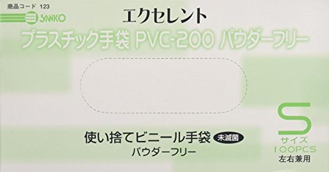 抽象化同意隠されたエクセレントプラスチックグローブPF PVC-200(100マイ)ミメッキン S
