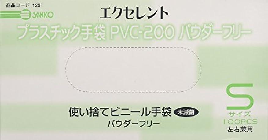 スマッシュ演じる最後にエクセレントプラスチックグローブPF PVC-200(100マイ)ミメッキン S