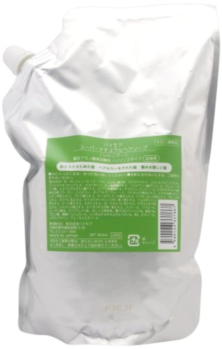 バレエ食料品店クラッチパイモア スーパーナチュラルヘアソープシャンプー 800ml