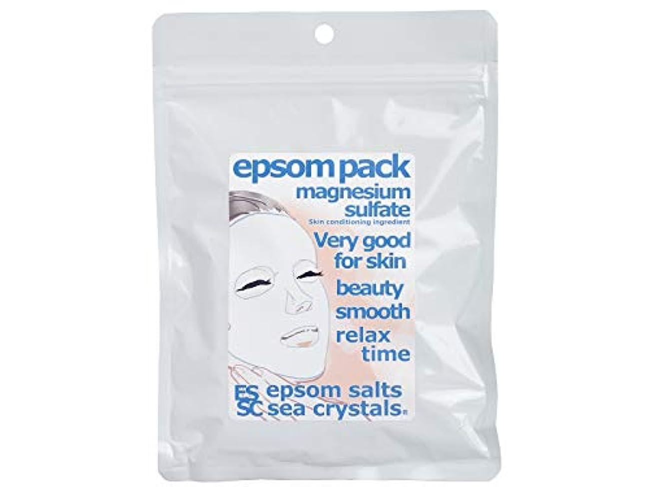 昼寝に対してコートシークリスタル エプソムパック エプソムソルト が パック になりました