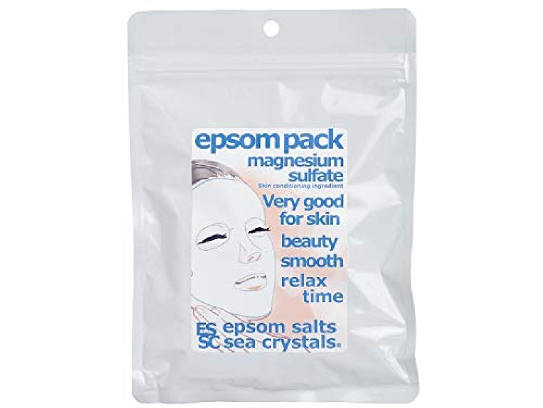 ジュラシックパーク決定的化学シークリスタル エプソムパック エプソムソルト が パック になりました