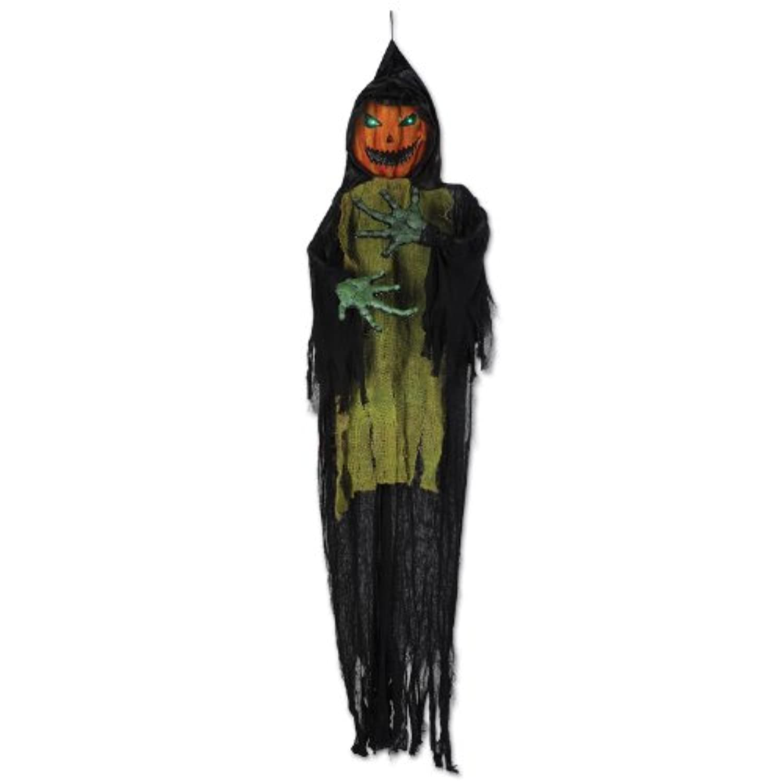 Beistle Pumpkin Ghoul Creepy Creature、7-feet 4-inch