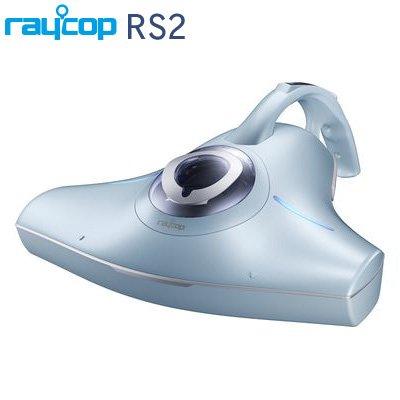 RAYCOP(レイコップ)『RS2(RS2-100)』