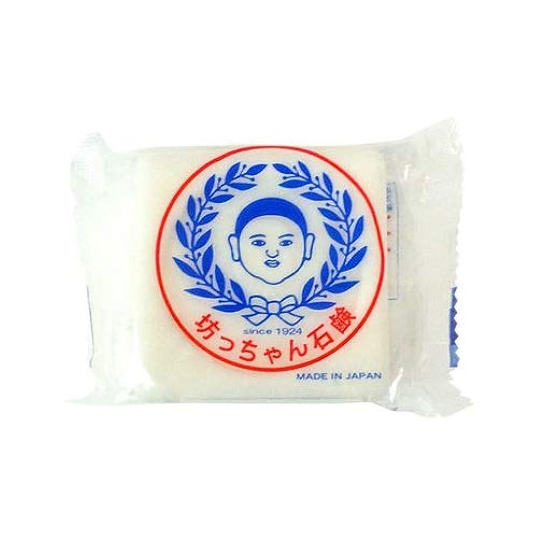 筋肉の推論パテ坊っちゃん石鹸 ミニサイズ 100g