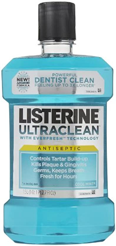 平らな誤解する辞書Listerine UltraClean Mouthwash, 1.5 Liters, Cool Mint, 50.72 oz, 2 pk by Listerine