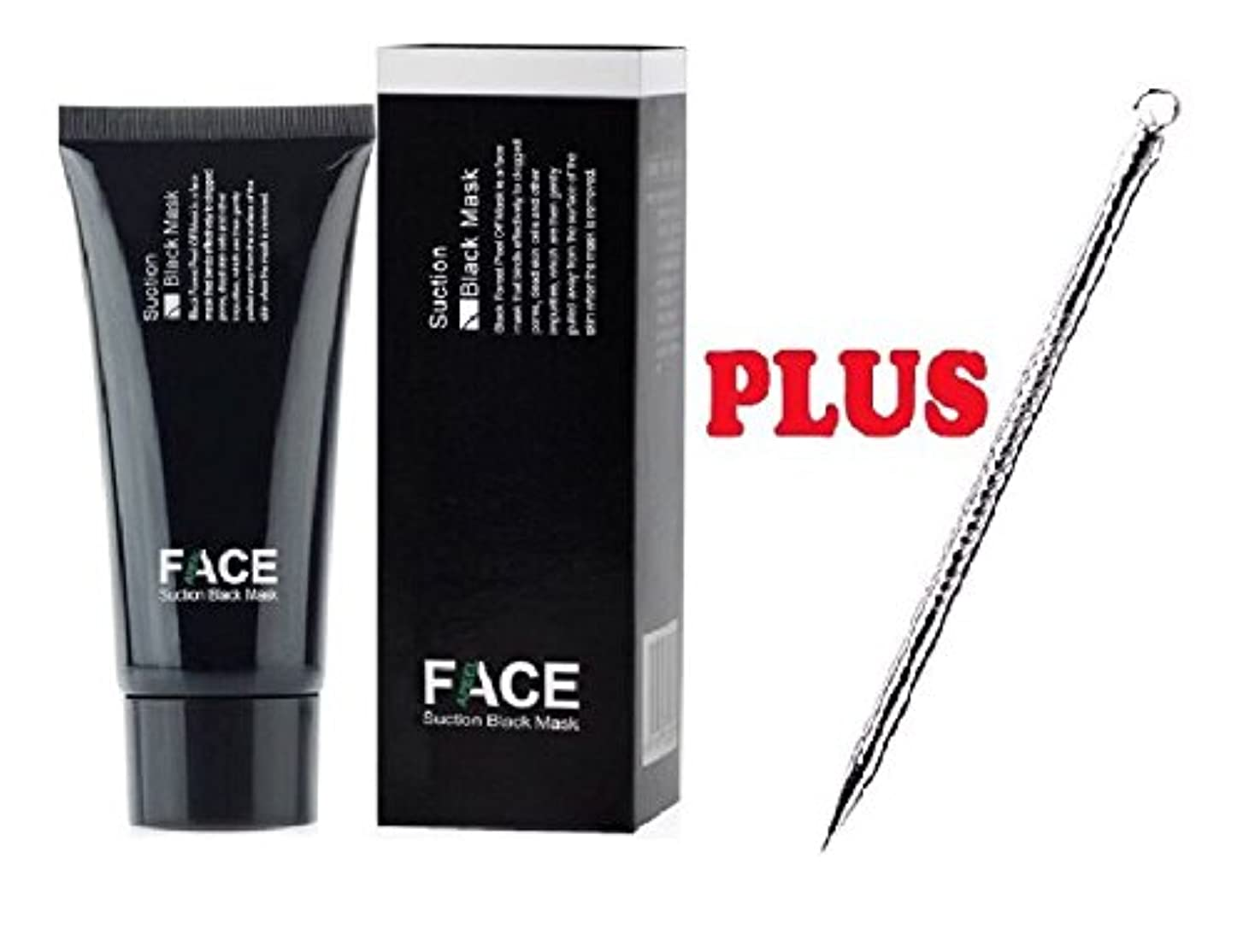 頭蓋骨平均笑いfaceapeel blackhead acne remover facial mask 50 ml professional blackhead tool