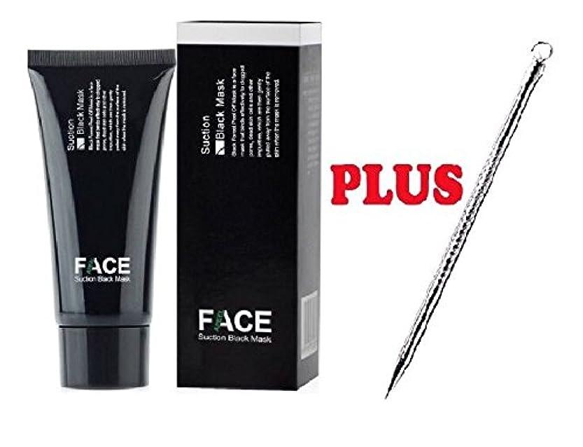 ハチ添加選択faceapeel blackhead acne remover facial mask 50 ml professional blackhead tool
