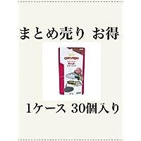 ひかりクレスト キャット 75g 1ケース 30個入り 熱帯魚 餌 エサ