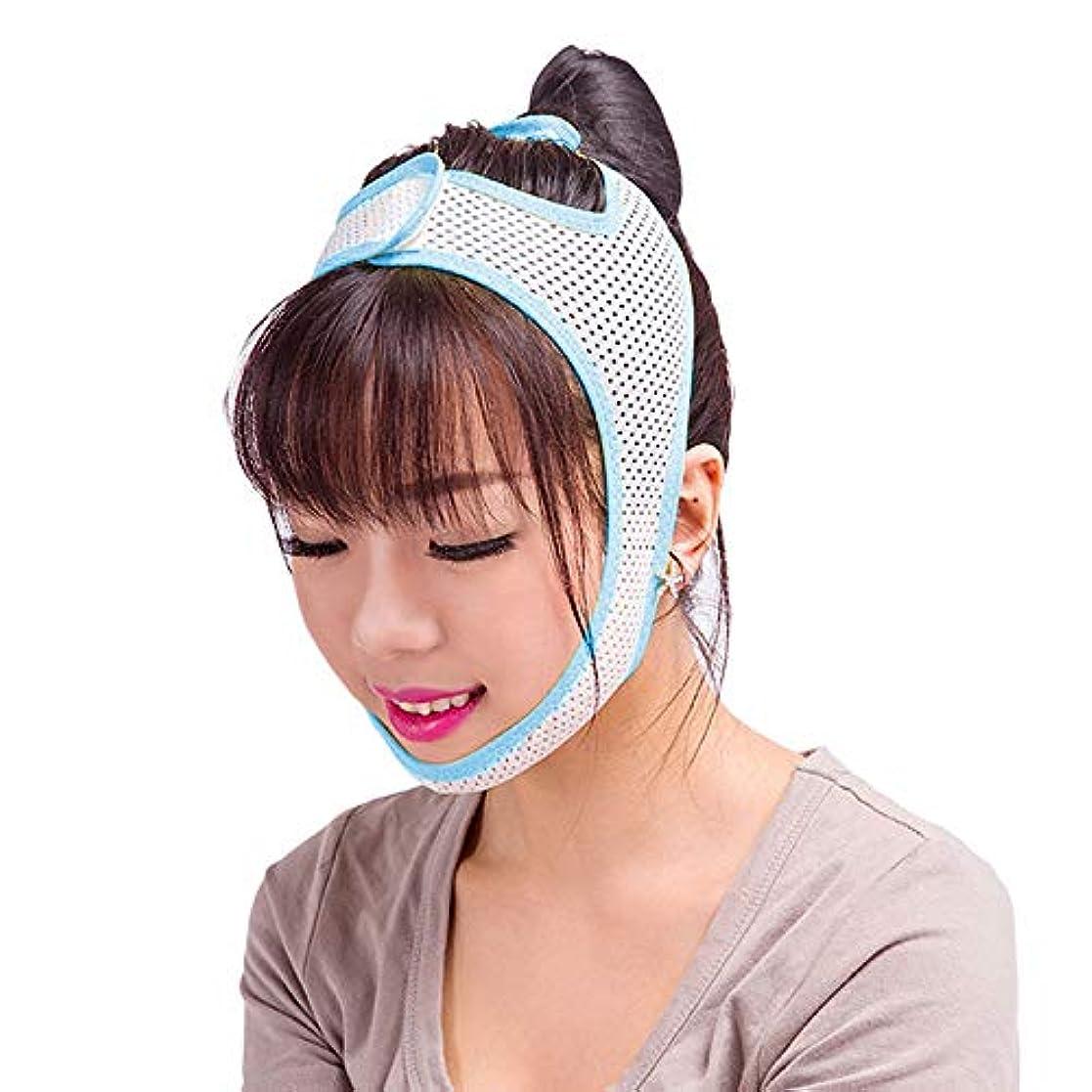 軸免除調整超薄型の フェイスリフト包帯、フェイスリフトマスク付き/プル二重あご咬合法則パターン(青と白),M