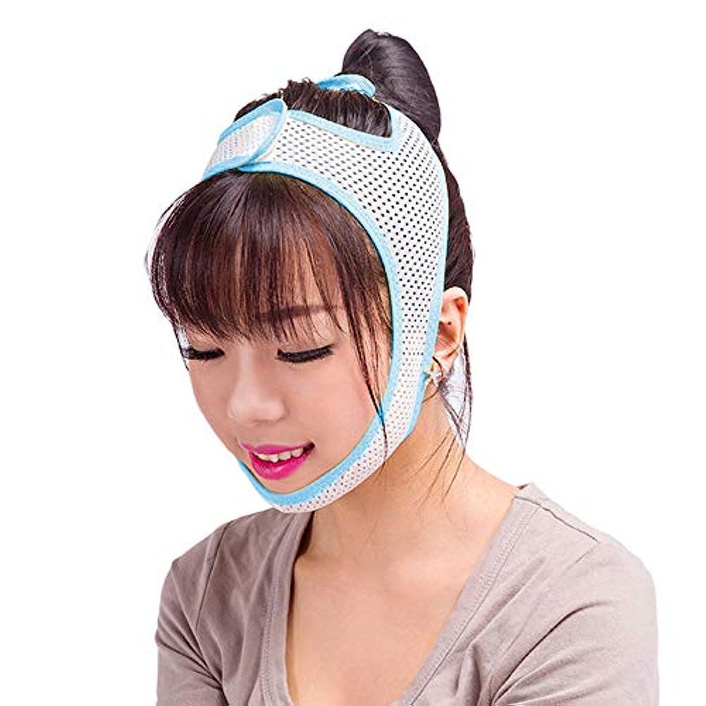 連鎖意志に反するまたね超薄型の フェイスリフト包帯、フェイスリフトマスク付き/プル二重あご咬合法則パターン(青と白),M