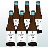 地ビール 月山 がっさん 飲み比べセット 330ml 6本詰 ピルスナー3本 ミュンヒナー3本