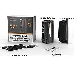 Vaptio N1 Pro 240W 電子タバコ モッド Mod (黒と金)