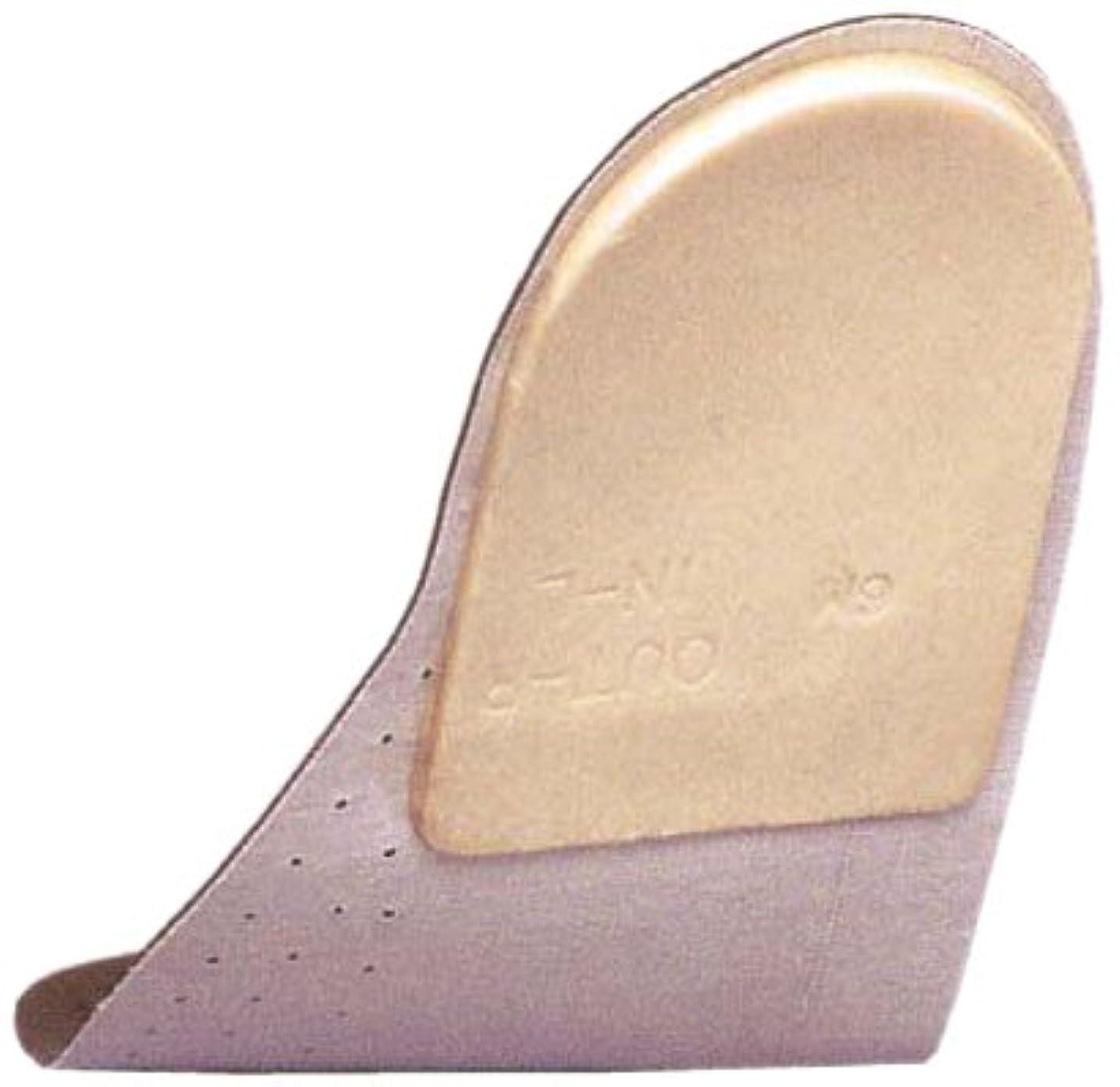 不道徳ギネス嫌悪ソルボ疲労対策 ウェッジヒールタイプ Mサイズ(24.5~26.0cm)ブラウン