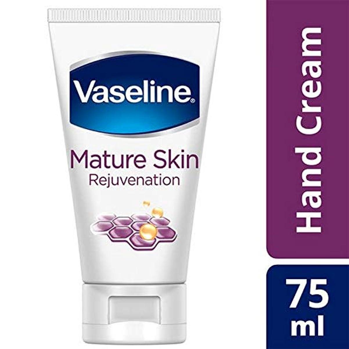 敵意傾いた反対に[Vaseline ] 成熟した皮膚の75ミリリットルのためのワセリンハンドクリーム - Vaseline Hand Cream for Mature Skin 75ml [並行輸入品]