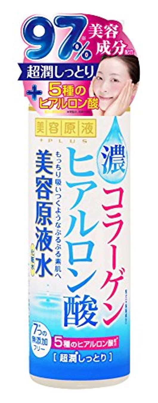 フォークだます花美容原液 超潤化粧水 コラーゲン&ヒアルロン酸 185ml (化粧水 ローション 高保湿)