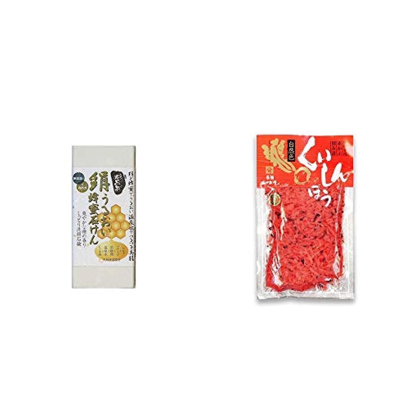 廃止ティッシュ舌な[2点セット] ひのき炭黒泉 絹うるおい蜂蜜石けん(75g×2)?飛騨山味屋 くいしんぼう【大】(260g) [赤かぶ刻み漬け]