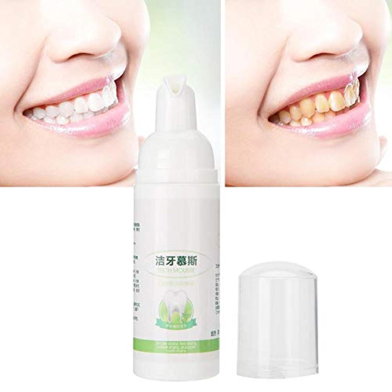 横たわる気付く余裕がある口腔衛生ケア歯のクリーニングホワイトニングムース口腔口臭口芳香剤スプレー60 ml