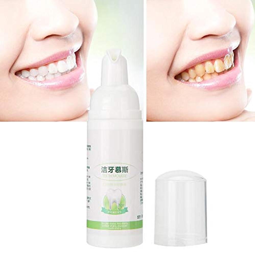 メロンコーヒー行政口腔衛生ケア歯のクリーニングホワイトニングムース口腔口臭口芳香剤スプレー60 ml